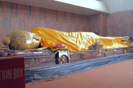 India & Nepal Cultural Travel Tour - Kushinagar