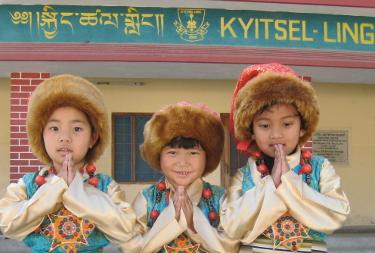 TCEF - Tibet Child